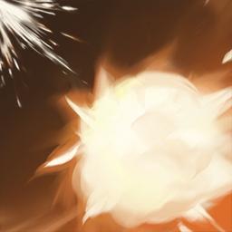 유탄 발사